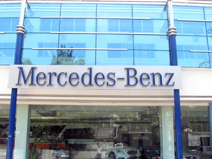 Mercedes - Benz (2)